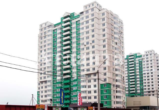 Продается 2-комнатная квартира на ул. Бочарова Ген. — 42 500 у.е.