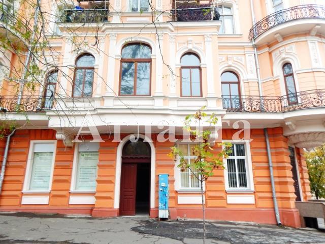 Продается 1-комнатная квартира на ул. Софиевская — 14 500 у.е. (фото №9)