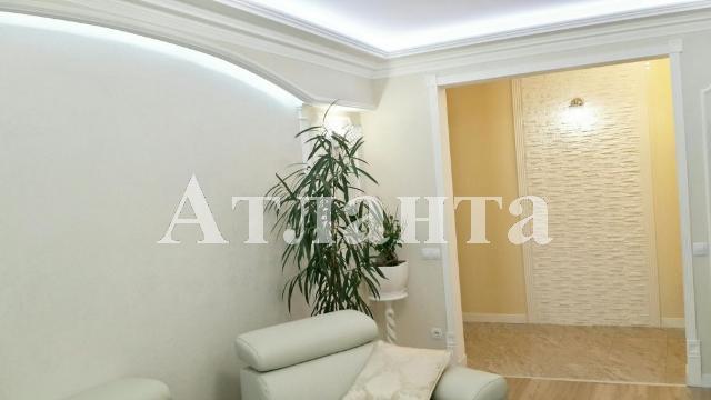 Продается 5-комнатная квартира на ул. Проспект Добровольского — 105 000 у.е. (фото №2)
