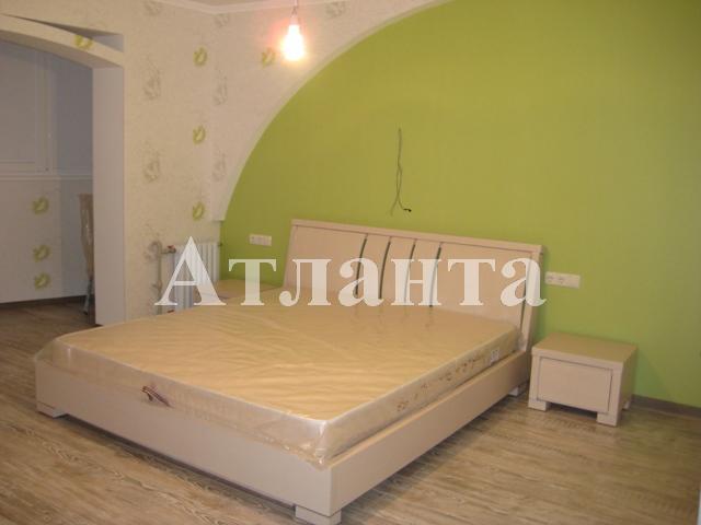 Продается 4-комнатная квартира на ул. Проспект Добровольского — 70 000 у.е.