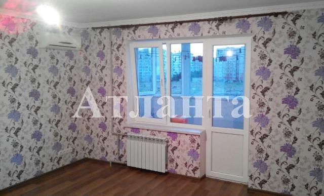 Продается 3-комнатная квартира на ул. Сахарова — 55 000 у.е.