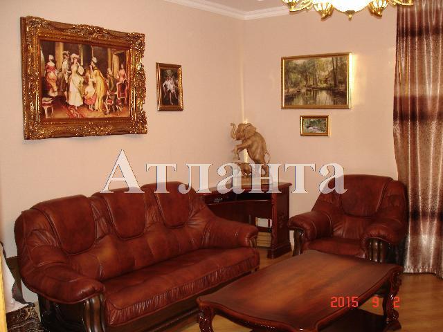 Продается 2-комнатная квартира на ул. Среднефонтанская — 95 000 у.е.