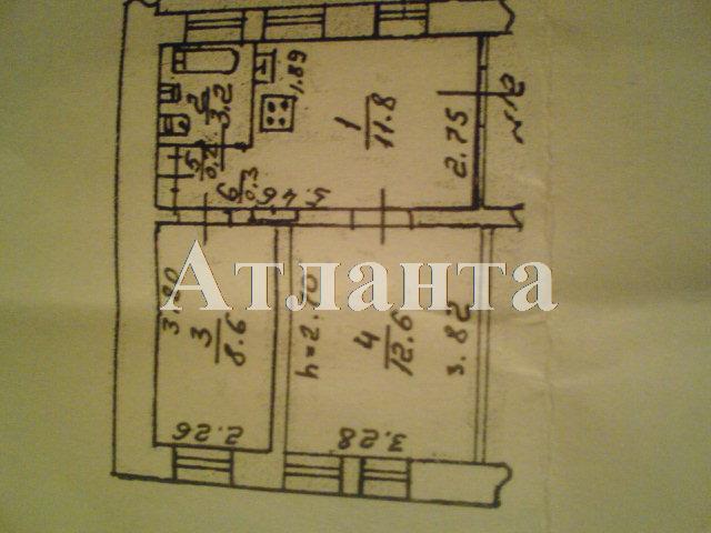 Продается 2-комнатная квартира на ул. Нечипуренко Пер. — 42 000 у.е. (фото №5)