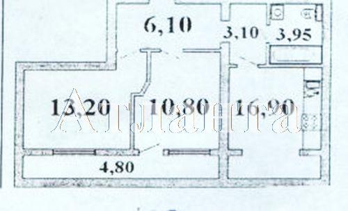 Продается 2-комнатная квартира в новострое на ул. Пишоновская — 57 000 у.е.