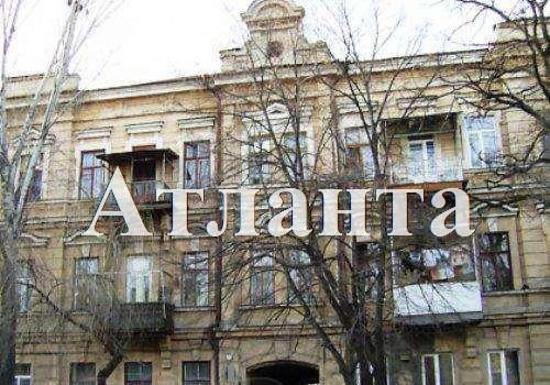 Продается 4-комнатная квартира на ул. Конная — 88 000 у.е.
