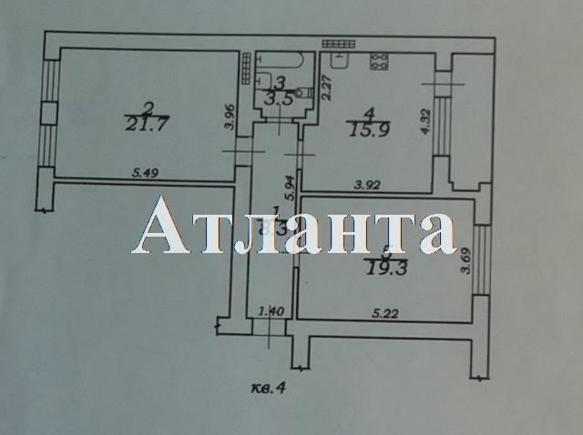 Продается 2-комнатная квартира на ул. Черниговская — 75 000 у.е. (фото №9)