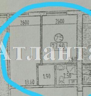 Продается 2-комнатная квартира в новострое на ул. Центральная — 23 000 у.е.