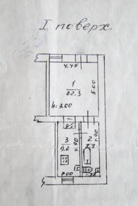 Продается 1-комнатная квартира на ул. Книжный Пер. — 29 500 у.е. (фото №4)