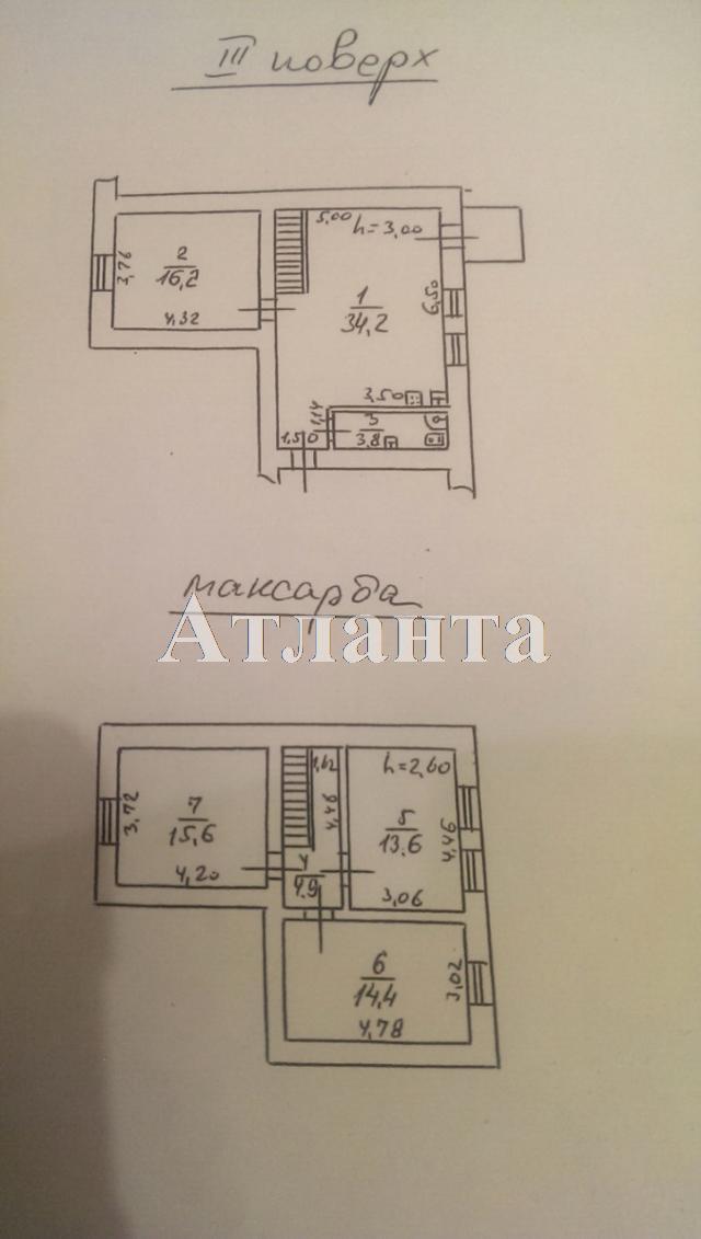 Продается 4-комнатная квартира на ул. Разумовская — 90 000 у.е. (фото №9)