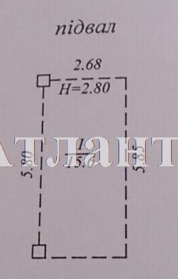Продается 2-комнатная квартира в новострое на ул. Маршала Говорова — 73 000 у.е. (фото №2)