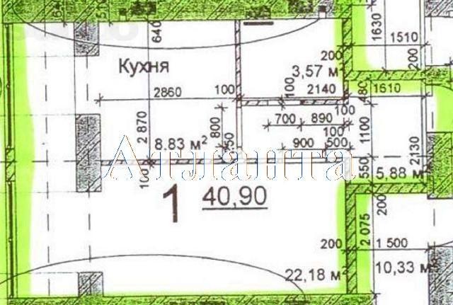 Продается 1-комнатная квартира в новострое на ул. Плиева Ген. — 19 500 у.е. (фото №2)