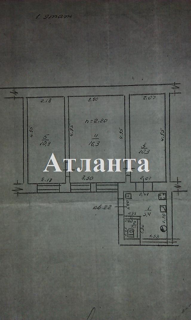 Продается 3-комнатная квартира на ул. Болгарская — 42 000 у.е. (фото №5)
