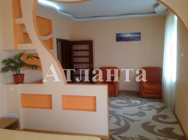 Продается 2-комнатная квартира на ул. Балковская — 85 000 у.е.