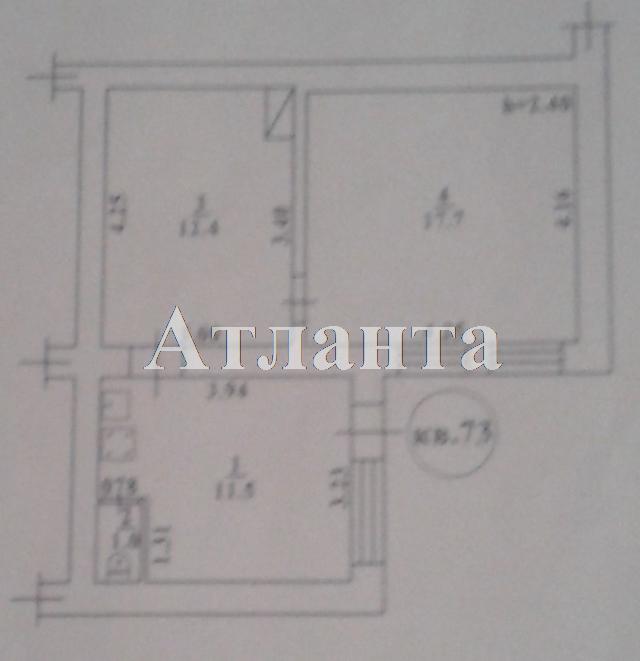 Продается 1-комнатная квартира на ул. Манежная — 29 000 у.е. (фото №5)