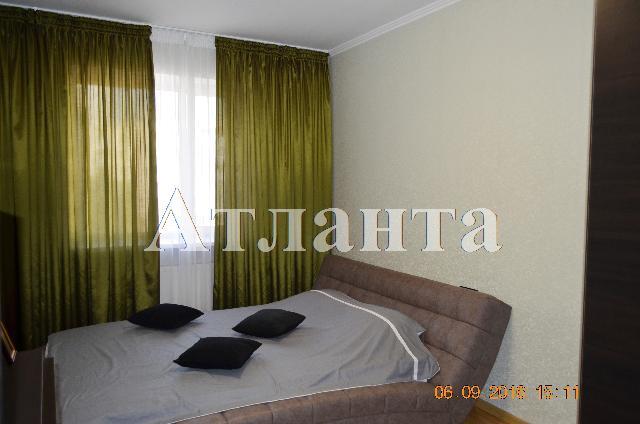 Продается 3-комнатная квартира на ул. Нищинского — 104 000 у.е.