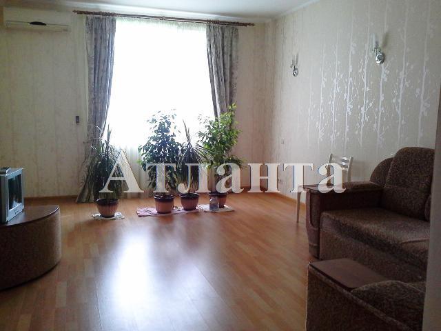 Продается 2-комнатная квартира в новострое на ул. Парковая — 80 000 у.е.