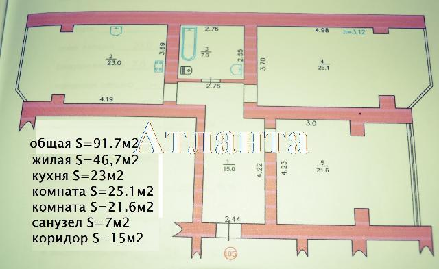 Продается 2-комнатная квартира в новострое на ул. Хантадзе Пер. — 95 000 у.е. (фото №13)