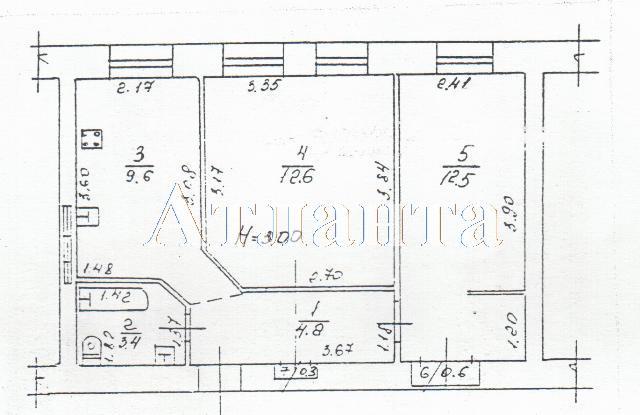 Продается 2-комнатная квартира на ул. Пантелеймоновская — 43 000 у.е. (фото №8)