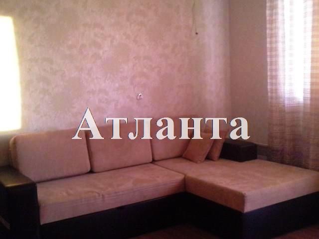 Продается 2-комнатная квартира в новострое на ул. Скидановская — 61 000 у.е.
