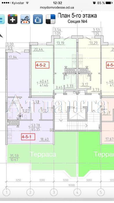 Продается 3-комнатная квартира в новострое на ул. Фонтанская Дор. — 171 000 у.е. (фото №3)