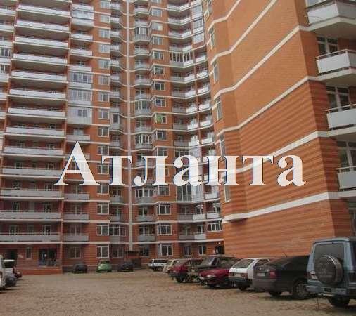 Продается 3-комнатная квартира на ул. Проценко — 57 000 у.е.