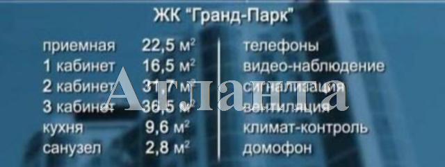 Продается 2-комнатная квартира в новострое на ул. Маршала Говорова — 160 000 у.е. (фото №6)