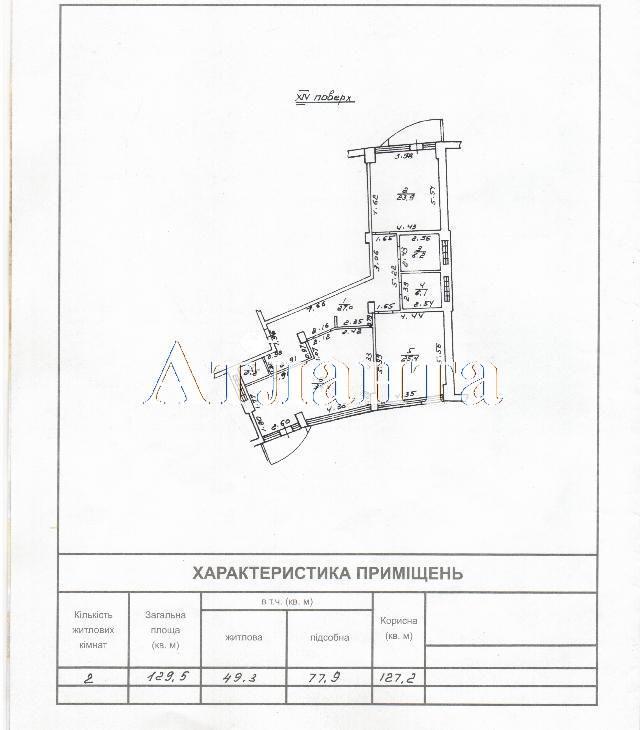 Продается 2-комнатная квартира в новострое на ул. Литературная — 250 000 у.е. (фото №12)
