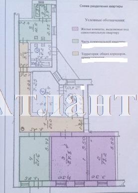 Продается 5-комнатная квартира на ул. Новосельского — 150 000 у.е. (фото №2)