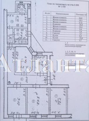 Продается 5-комнатная квартира на ул. Новосельского — 150 000 у.е. (фото №12)