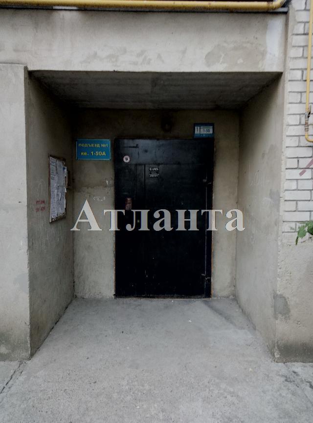 Продается 1-комнатная квартира на ул. Ядова Сергея — 31 000 у.е. (фото №13)