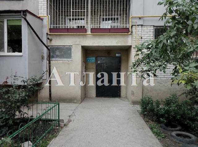 Продается 1-комнатная квартира на ул. Ядова Сергея — 31 000 у.е. (фото №14)