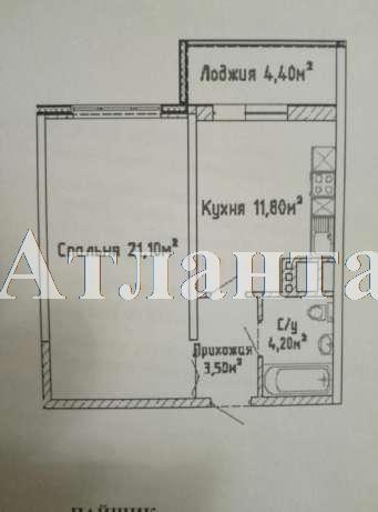 Продается 1-комнатная квартира в новострое на ул. Среднефонтанская — 41 000 у.е. (фото №3)