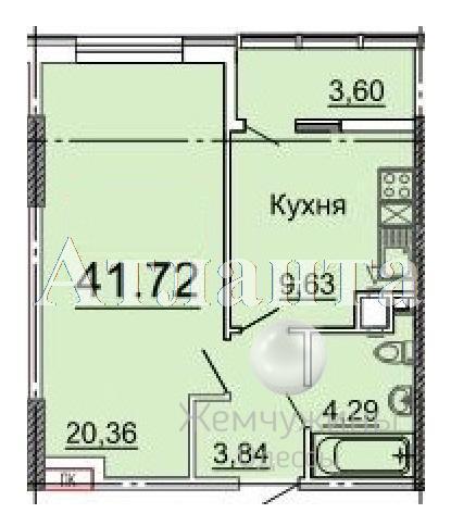 Продается 1-комнатная квартира в новострое на ул. Фонтанская Дор. — 38 500 у.е. (фото №2)