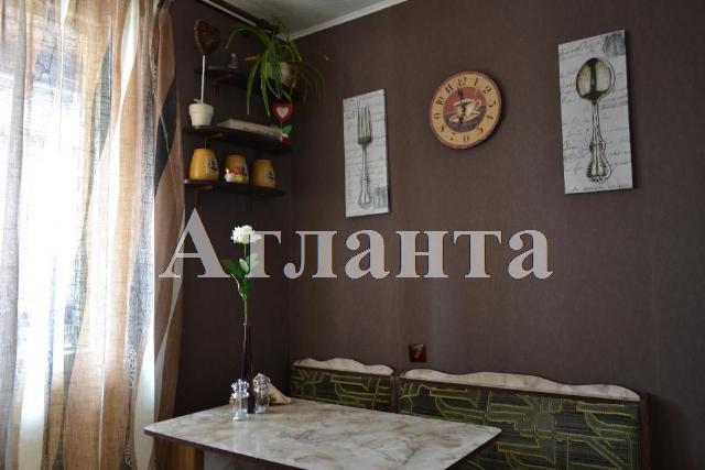 Продается 1-комнатная квартира на ул. Ядова Сергея — 29 000 у.е.