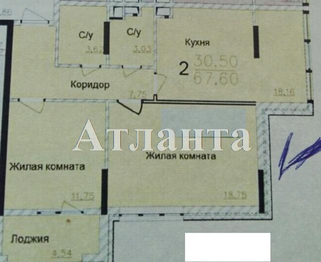 Продается 2-комнатная квартира в новострое на ул. Жемчужная — 53 500 у.е. (фото №7)