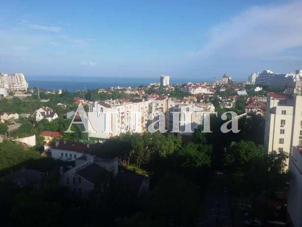 Продается 2-комнатная квартира в новострое на ул. Педагогическая — 100 000 у.е.