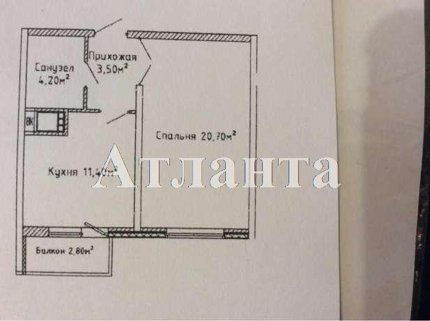 Продается 1-комнатная квартира в новострое на ул. Люстдорфская Дорога — 29 900 у.е. (фото №2)