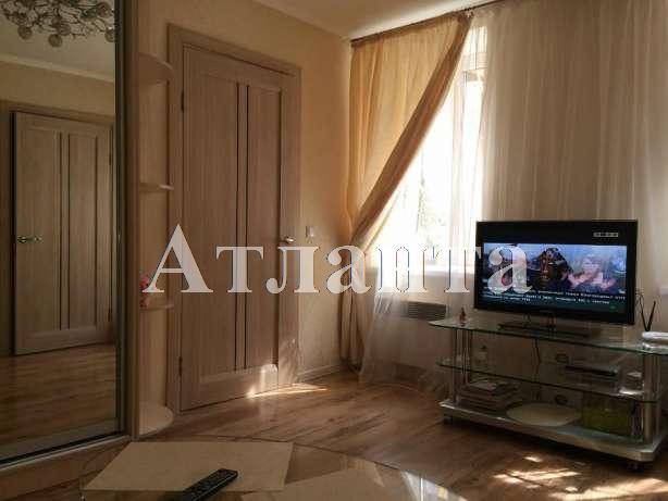Продается 2-комнатная квартира на ул. Малая Арнаутская — 35 000 у.е.