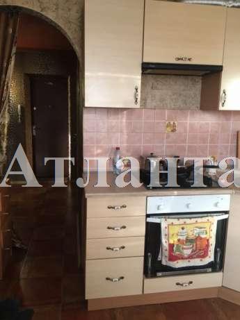 Продается 1-комнатная квартира на ул. Болгарская — 40 000 у.е.