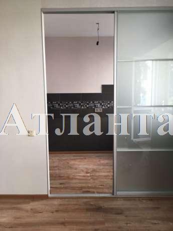 Продается 1-комнатная квартира на ул. Среднефонтанская — 33 500 у.е.