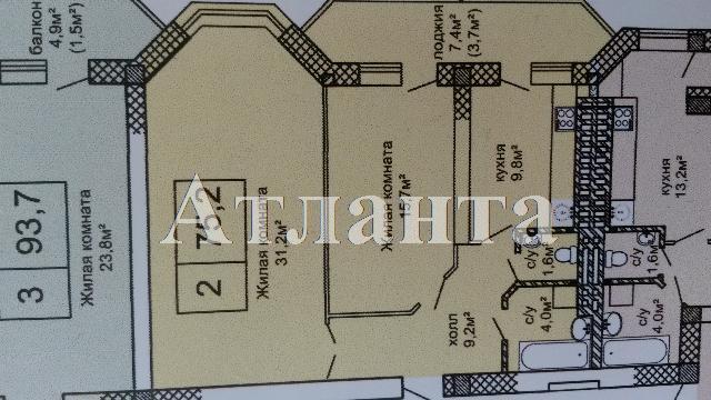 Продается 2-комнатная квартира на ул. Костанди — 67 000 у.е. (фото №6)