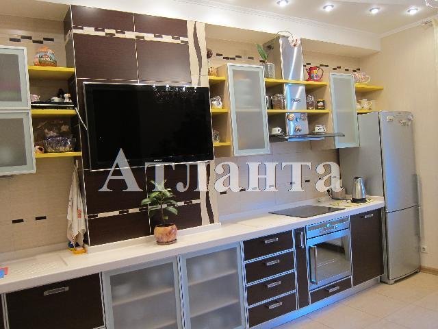 Продается 1-комнатная квартира на ул. Малая Арнаутская — 80 000 у.е.