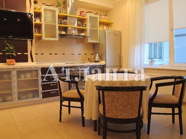 Продается 1-комнатная квартира на ул. Малая Арнаутская — 80 000 у.е. (фото №5)