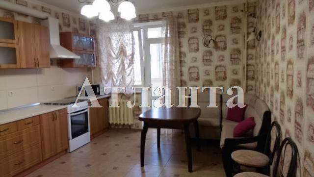 Продается 2-комнатная квартира в новострое на ул. Зоопарковая — 130 000 у.е.
