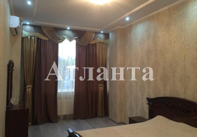 Продается 3-комнатная квартира в новострое на ул. Гагаринское Плато — 132 000 у.е.