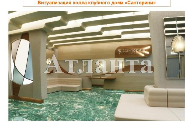 Продается 3-комнатная квартира в новострое на ул. Ванный Пер. — 151 200 у.е.