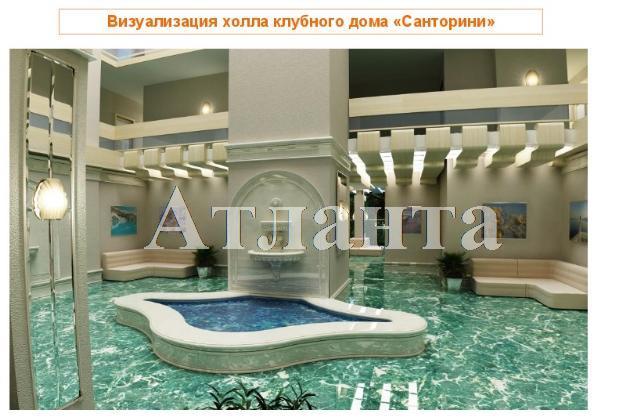 Продается 3-комнатная квартира в новострое на ул. Ванный Пер. — 151 200 у.е. (фото №2)