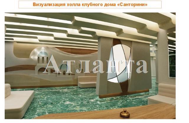 Продается 3-комнатная квартира в новострое на ул. Ванный Пер. — 151 200 у.е. (фото №3)
