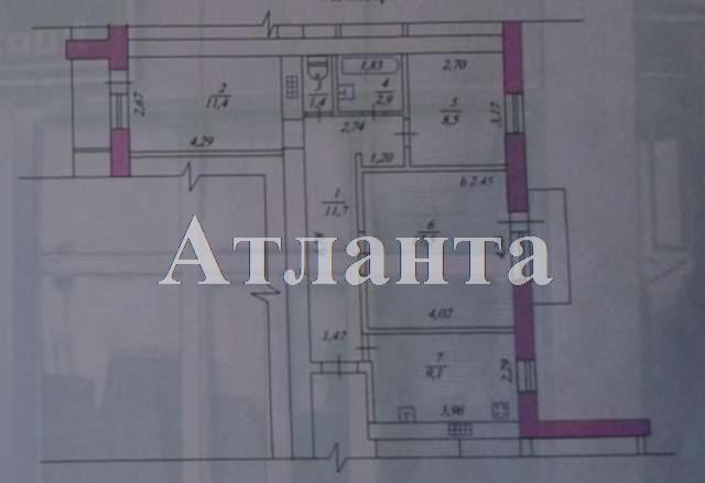 Продается 3-комнатная квартира на ул. Химиков — 28 000 у.е.