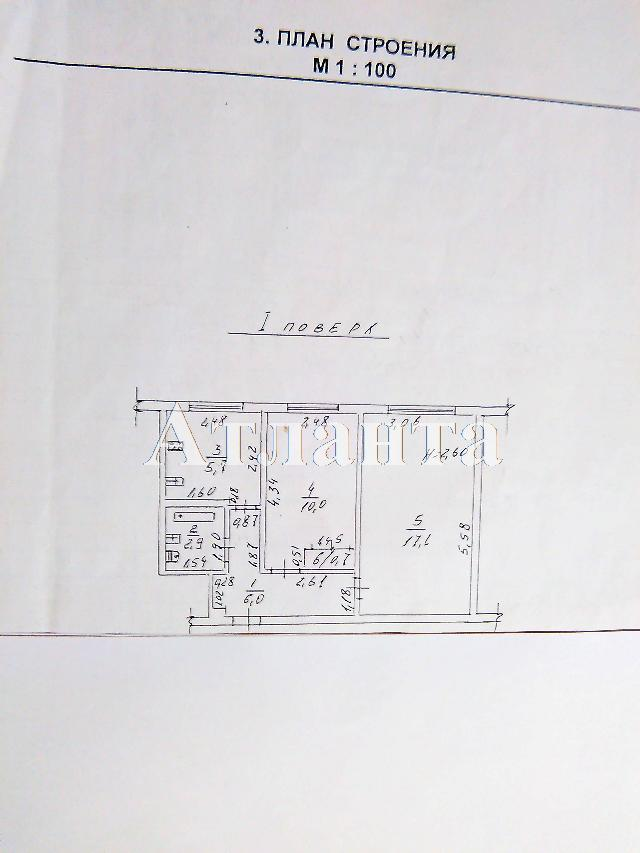 Продается 2-комнатная квартира на ул. Люстдорфская Дорога — 37 000 у.е. (фото №11)